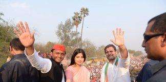 big-expose-of-akhilesh-yadav-during-his-varanasi-rally